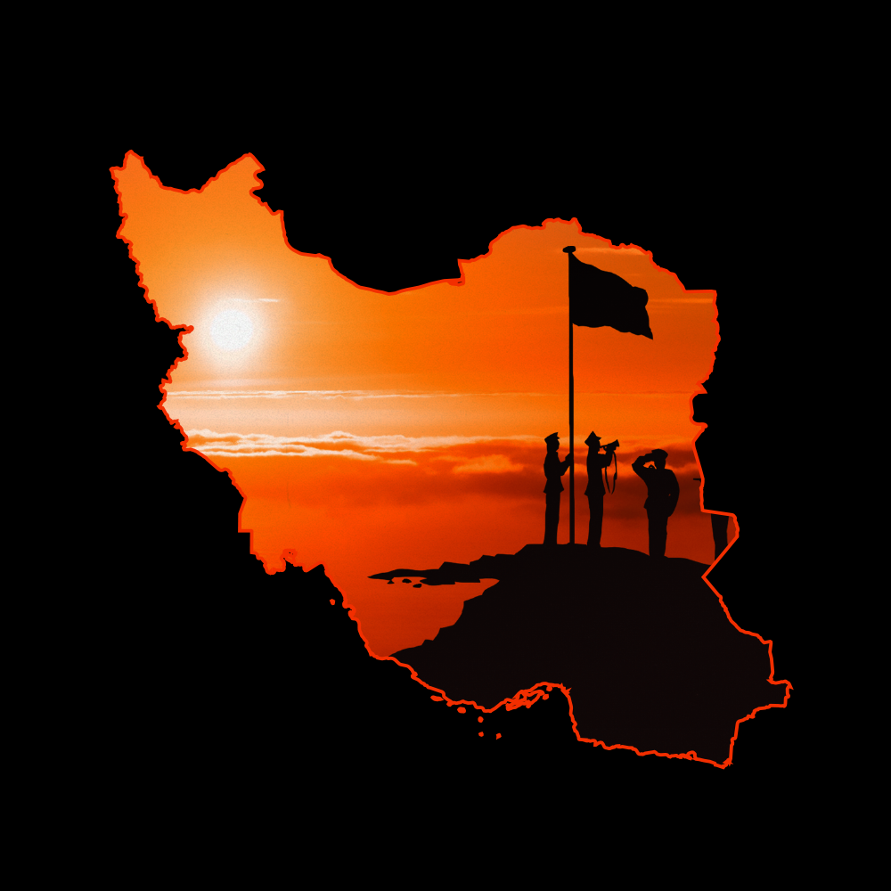 End of Empire: Iran